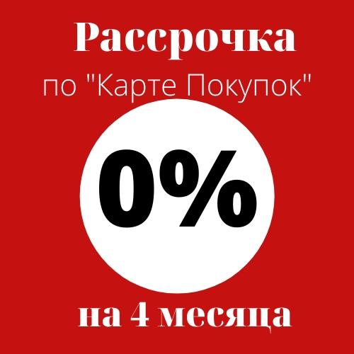 0% (3)